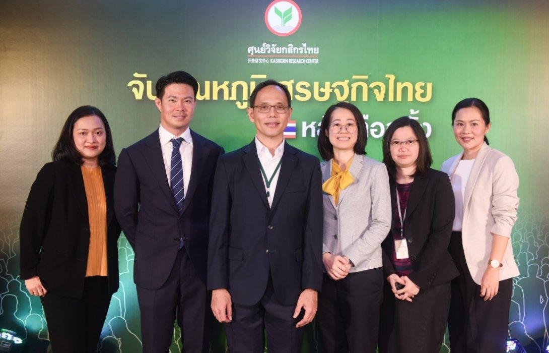 ศูนย์วิจัยกสิกรไทย ลดประมาณการเศรษฐกิจ ปี 62 เหลือ 3.7%