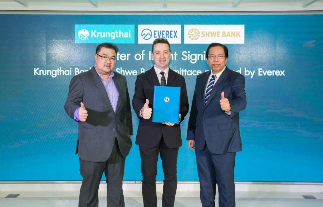 กรุงไทยจับมือ Everex และ Shwe Bank ให้บริการโอนเงินไปเมียนมา