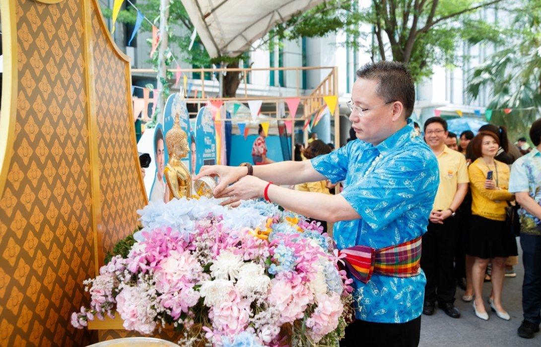 ธนาคารกรุงไทยจัดงานสงกรานต์ปีใหม่ไทย