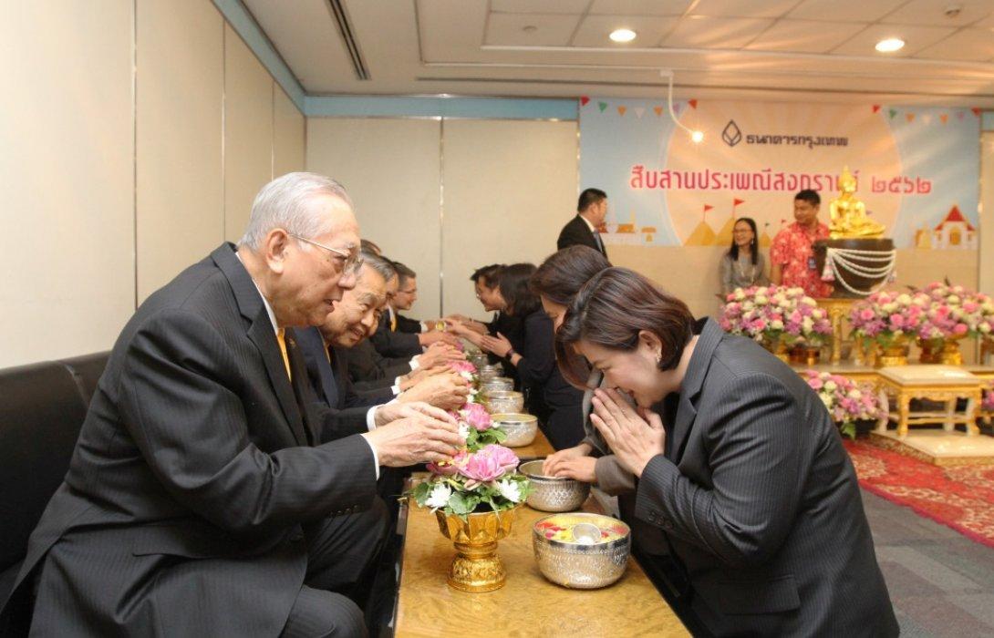 ธนาคารกรุงเทพ สืบสานประเพณีรดน้ำขอพรผู้ใหญ่เทศกาลสงกรานต์ ประจำปี 2562