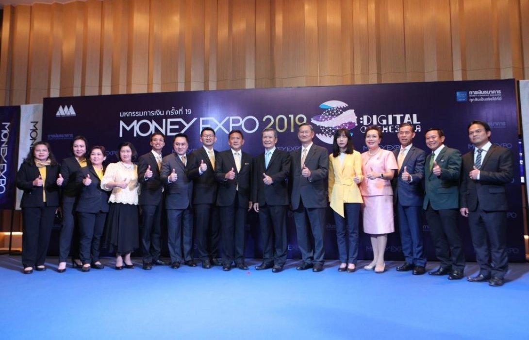 กรุงศรีร่วมงาน Money Expo 2019 ชูแนวคิด Harmony of Life  ผสมผสานทุกเรื่องการเงินอย่างลงตัว