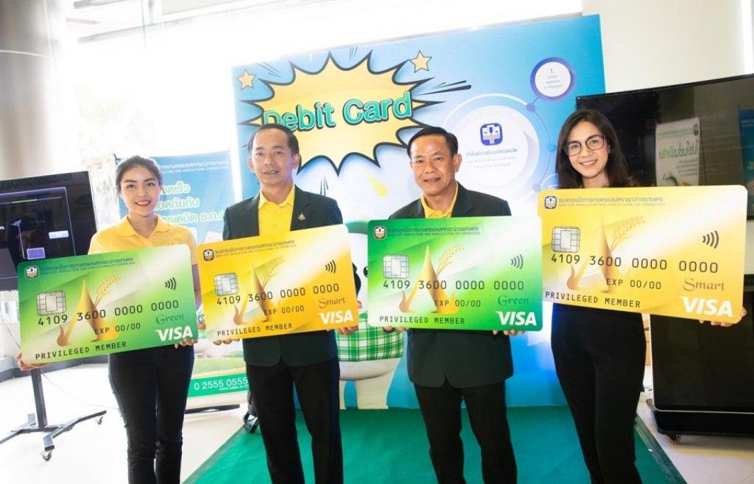 """ธ.ก.ส.เปิดตัวบัตรเดบิต และ LINE Official""""BAAC Family"""""""