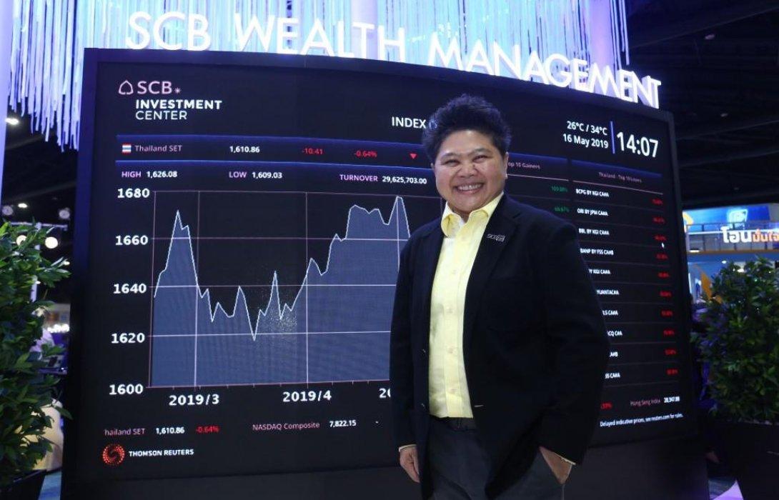 ธนาคารไทยพาณิชย์ ชู 4 กลยุทธ์สำคัญขับเคลื่อนธุรกิจบริหารความมั่งคั่งปี 2562