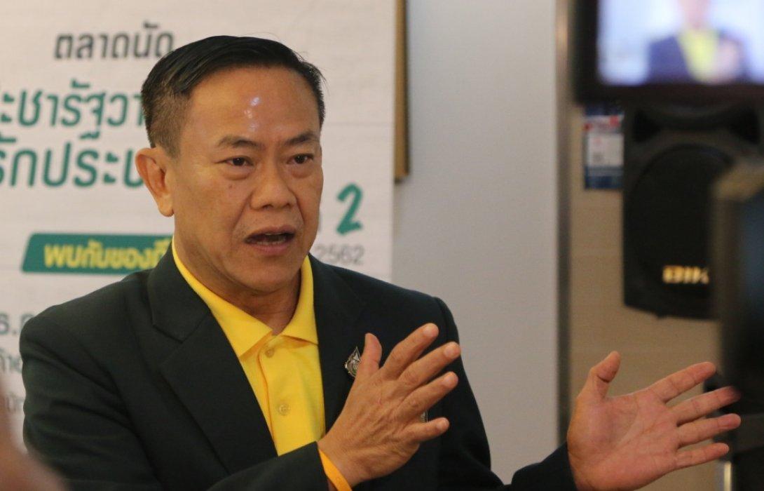 ธ.ก.ส.เปิดตลาดนัดวายุภักษ์รักประชาชน ครั้งที่ 2