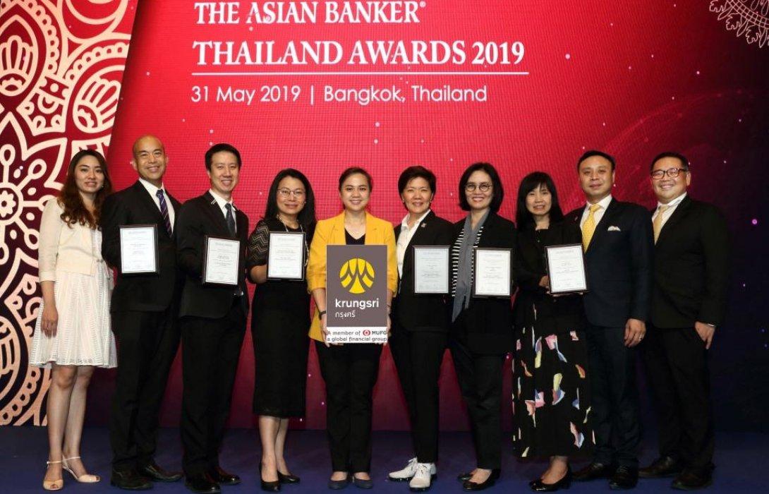 กรุงศรี กรุ๊ป ตอกย้ำผู้นำนวัตกรรมคว้า6รางวัลจากเวที The Asian Banker Thailand Awards 2019
