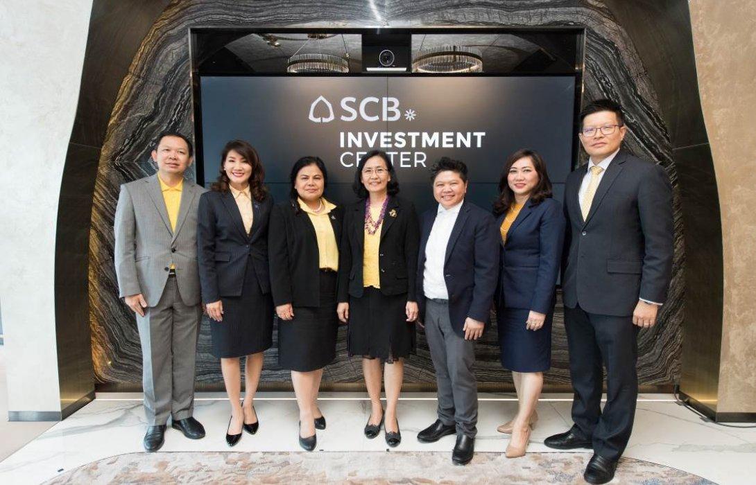 ไทยพาณิชย์ เปิด SCB Investment Center ไอคอนสยาม ให้การต้อนรับคณะผู้บริหารกรมสรรพากร