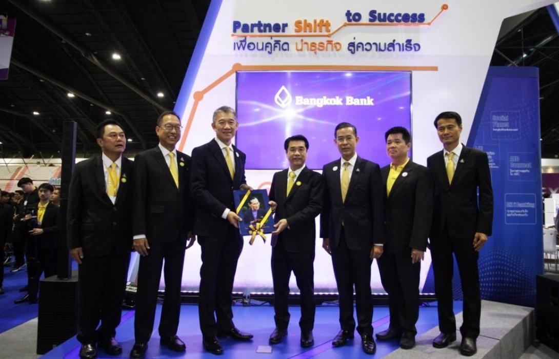ธนาคารกรุงเทพร่วมงาน Thailand Industry Expo 2019ชูนวัตกรรมการเงินยุคใหม่ตอบโจทย์ธุรกิจ