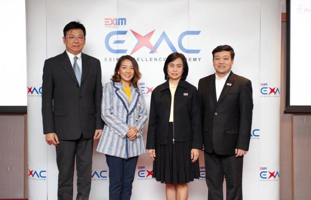 EXIM BANK จัดสัมมนาเสริมความรู้ SMEs ไทยด้านการสร้างพันธมิตรเพื่อเข้าถึงแหล่งเงินทุน