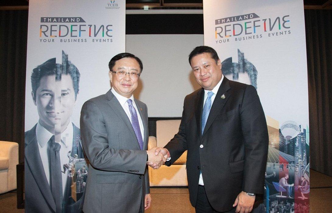 ทีเส็บ ย้ำไทยจุดหมายปลายทางยอดนิยมจัดงานไมซ์ ยันพร้อมรับงาน  International Dragon Award