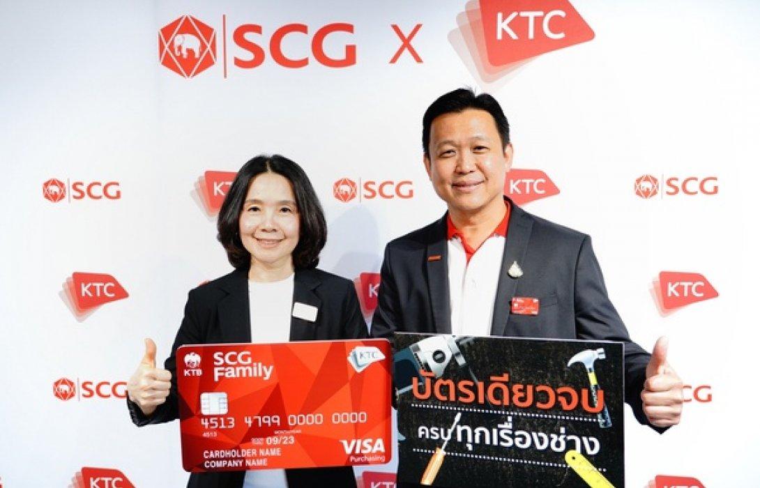 SCG จับมือ KTC เพิ่มโอกาสเข้าถึงเงินทุนของกลุ่มช่าง-ผู้รับเหมารายย่อย