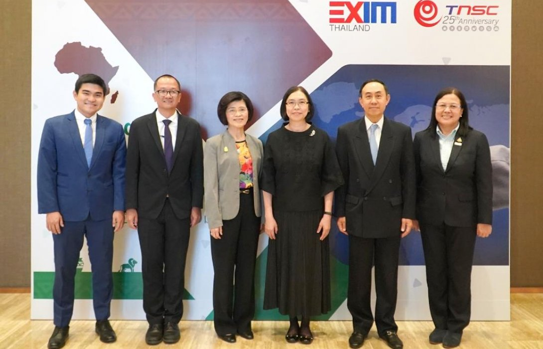 EXIM BANK จับมือภาครัฐและเอกชนสนับสนุนผู้ประกอบการไทยบุกตลาดแอฟริกา