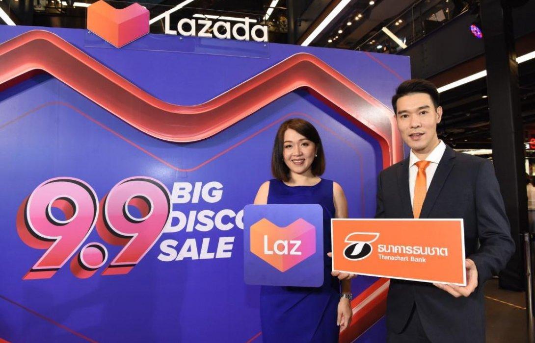 บัตรธนชาตจัดโปรฯ ใหญ่ต้อนรับมหกรรม Lazada 9.9 Big Discovery Sale