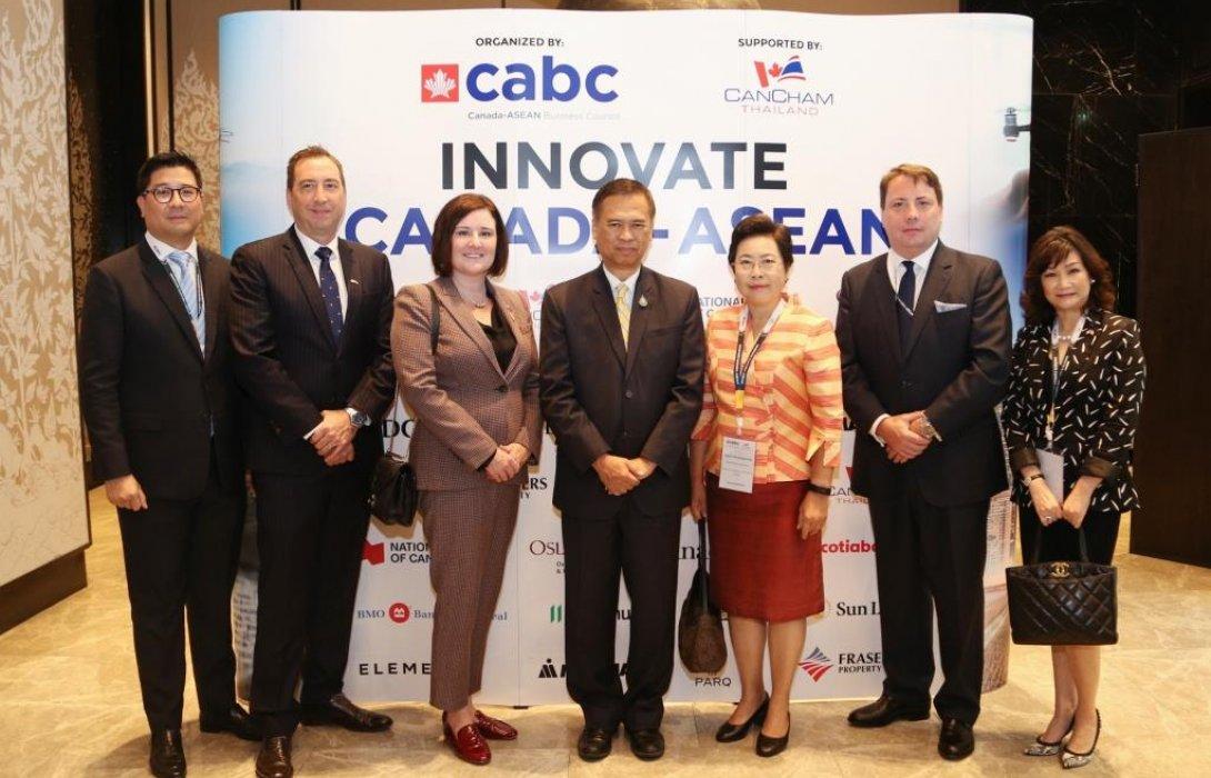 EXIM BANK ร่วมสัมมนาส่งเสริมการค้าการลงทุนแคนาดา-ไทย เชื่อมโยงสู่อาเซียน