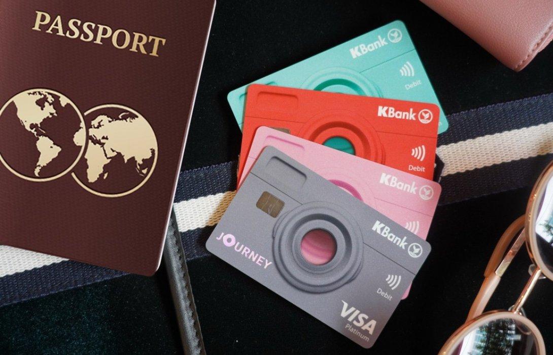 """กสิกรไทย ส่งบัตรเดบิต JOURNEY จัดหนักเรทพิเศษทั้งแลกและรูด""""ทุบสถิติ เรทถูก โลกต้องจำ"""""""
