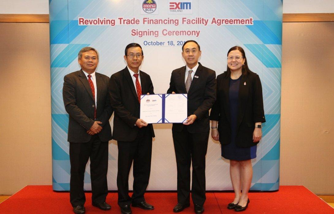 EXIM BANK ปล่อยกู้ 3 ล้านดอลลาร์สหรัฐแก่ BCEL สปป.ลาว หนุนผู้ประกอบการนำเข้าสินค้าไทย