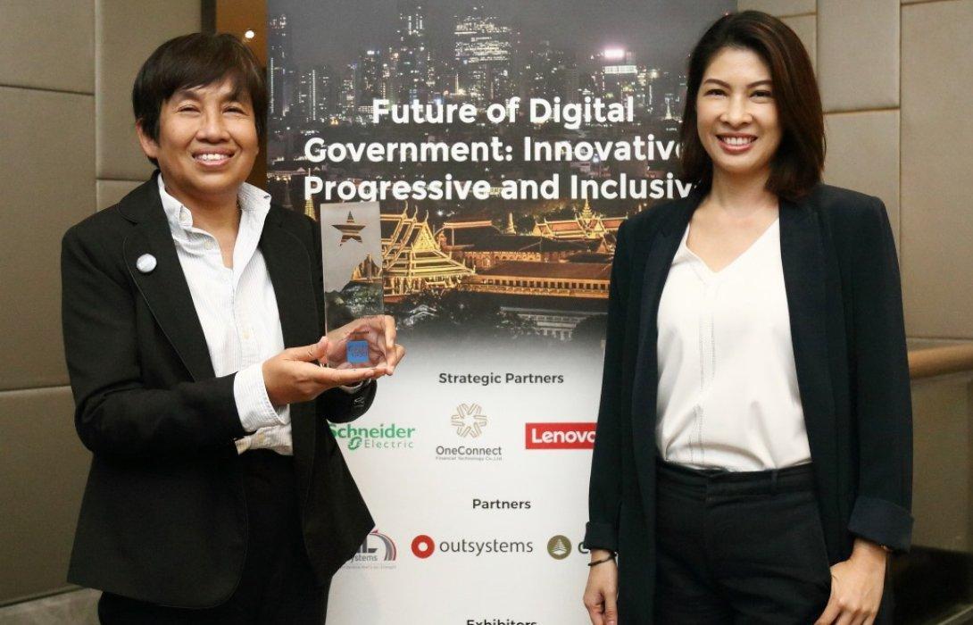 กรุงศรีรับรางวัล Recognition of Excellence 2019 จาก OpenGov