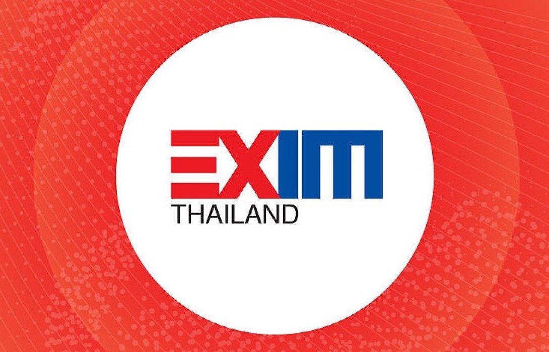ปิดฉาก ASEAN Summit : ปลดล็อกข้อจำกัด ... ผลักดัน RCEP เดินหน้าต่อ