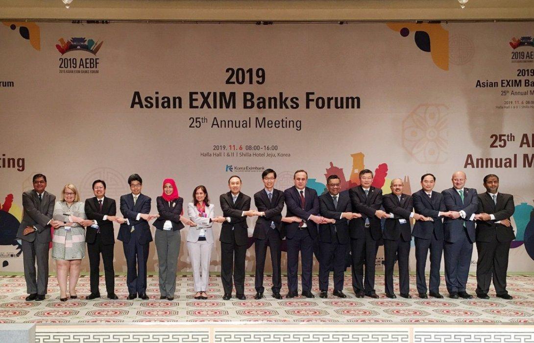 EXIM BANK ร่วมประชุมประจำปีธนาคารเพื่อการส่งออกและนําเข้าในเอเชีย ครั้งที่ 25