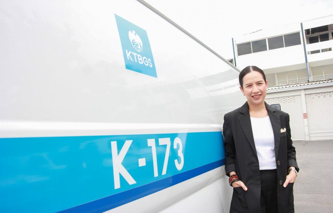 กรุงไทยธุรกิจบริการ เดินหน้าต่อไม่หวั่น Digital Disruption  KTBGS ยันพร้อมเป็นผู้นำด้านรถขนเงิน
