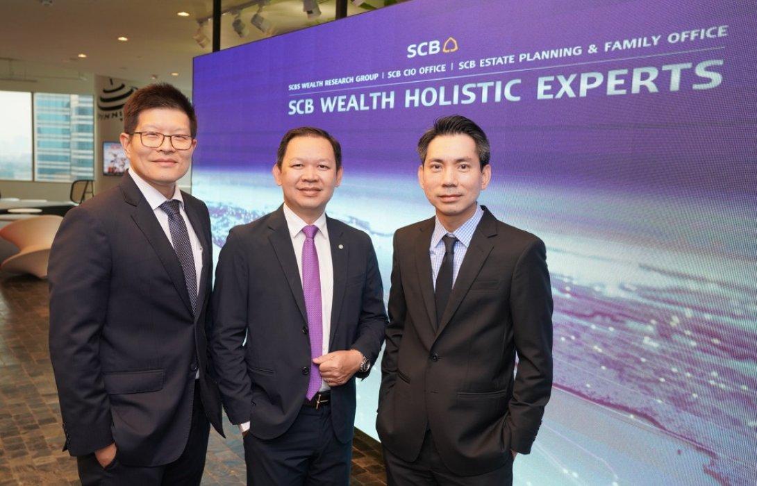 """SCB Wealth Holistic Experts""เปิดกลยุทธ์การลงทุนรับปี 2563 และเตรียมพร้อมรับภาษีที่ดินฉบับใหม่"