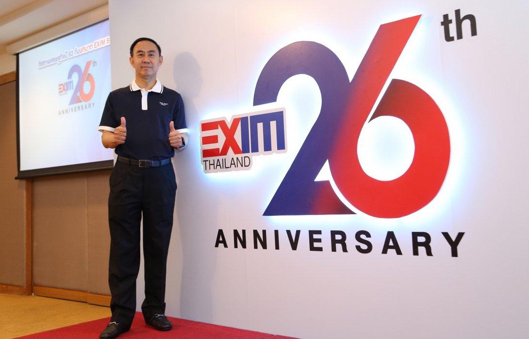 EXIM BANK เร่งขยายบริการสนับสนุนผู้ประกอบการไทยปรับตัว รับมือความเสี่ยงการค้าการลงทุน