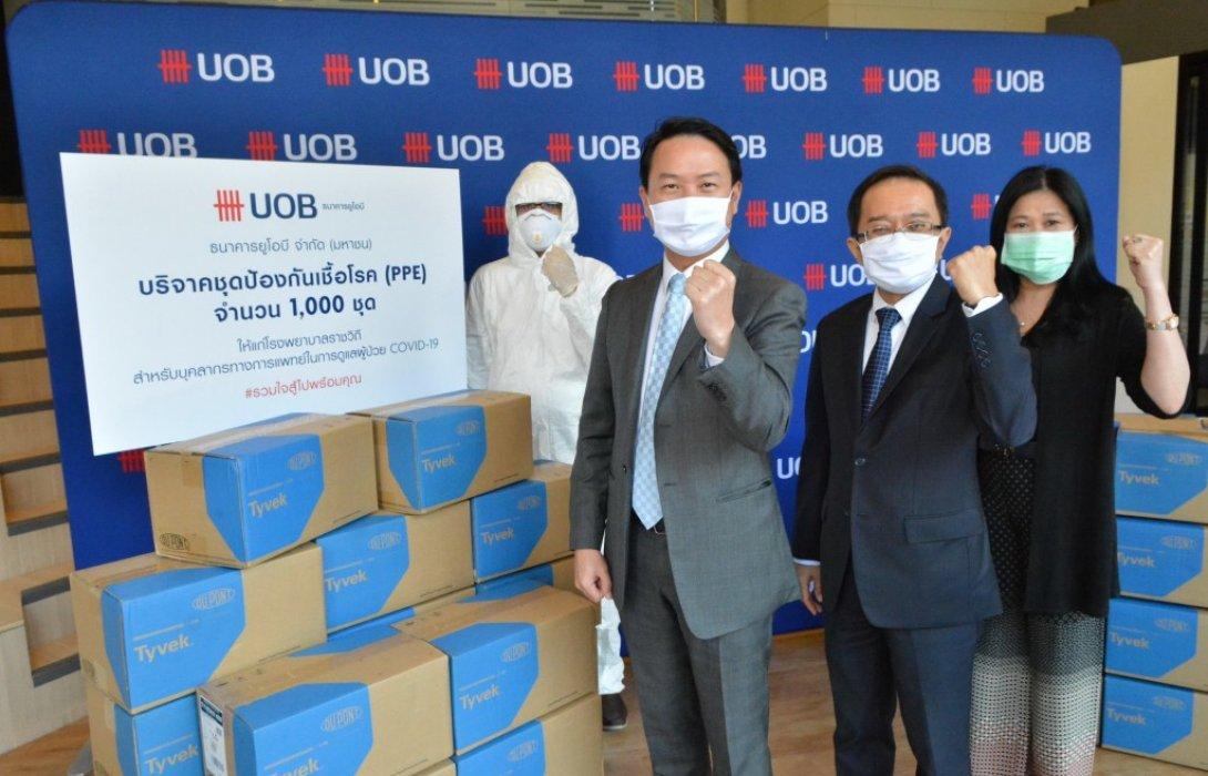 ยูโอบี (ไทย) มอบชุดป้องกันเชื้อโรค1,000ชุดให้โรงพยาบาลราชวิถี