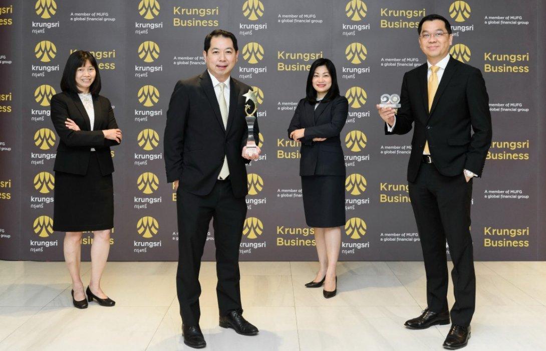 กรุงศรีคว้า 2 รางวัลจากสมาคมตลาดตราสารหนี้ไทย