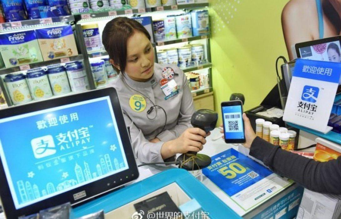 ตลาดบริการชำระเงินผ่านมือถือของจีนในไตรมาส4ปี2562เติบโตต่อเนื่อง