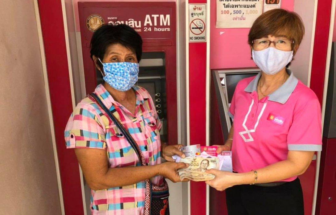 ประชาชนรับเงินเยียวยา 5,000 บาท วันแรก