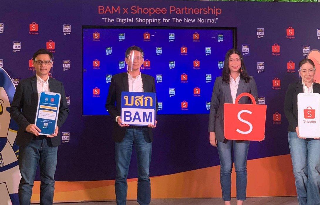 BAM จับมือ Shopee รุกตลาดE-Commerceอัดโปรส่วนลดสูงสุด30% และลด On Top อีก 10,000 บาท