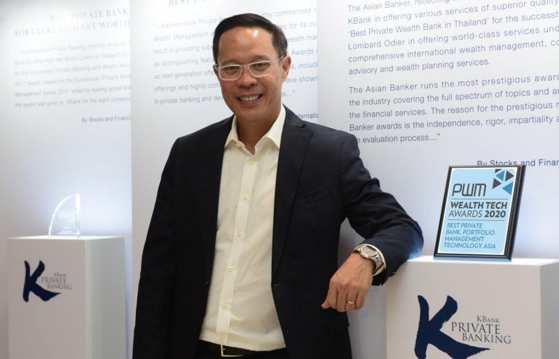 KBank Private Banking คว้ารางวัลจาก PWM Wealth Tech Awards 2020 ต่อเนื่องเป็นรางวัลที่ 4