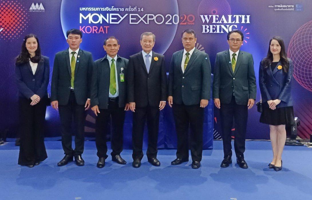 ธ.ก.ส.ร่วมงาน Money Expo โคราช ครั้งที่ 14