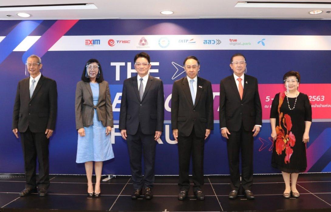 EXIM BANK จัดงานสัมมนาบ่มเพาะด้านการวางแผนธุรกิจส่งออก