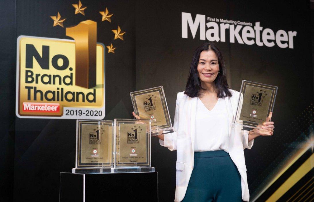กสิกรไทย คว้า 5 รางวัล จากงาน No.1 Brand Thailand 2019-2020