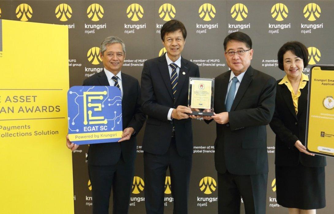 กรุงศรี และ สหกรณ์ออมทรัพย์ กฟผ. คว้ารางวัล Best Payments and Collections Solution in Thailand
