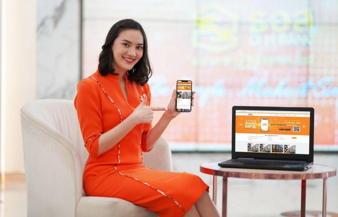 พบกับเว็บไซต์บ้านมือสอง ธอส. โฉมใหม่ที่ www.ghbhomecenter.com