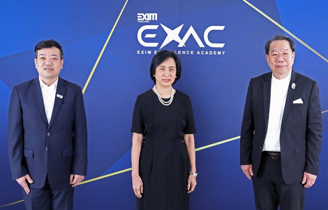 "EXIM BANK จัดเสวนาออนไลน์ ""ปฎิวัติ SMEs ด้วยดิจิทัล"""