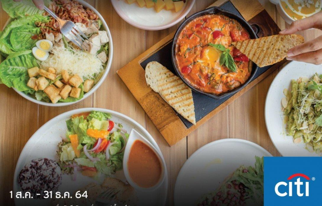 ซิตี้แบงก์ จับมือร้านอาหารดัง จัดแคมเปญเดลิเวอรี่ มอบส่วนลดค่าอาหาร
