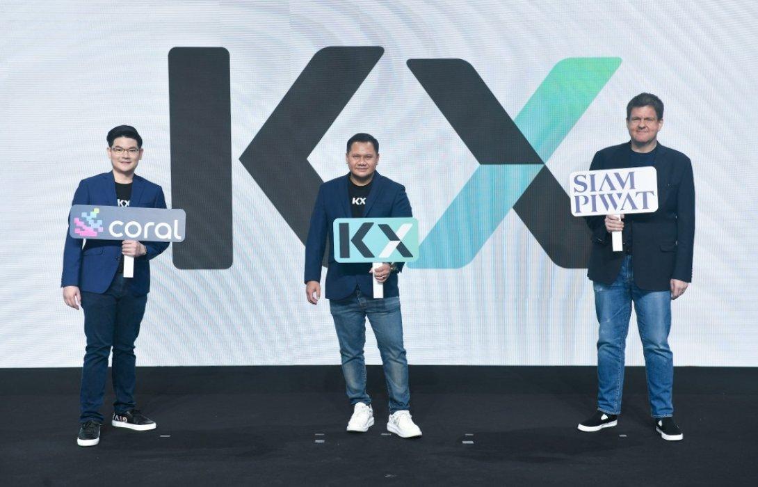 KBTG เปิดตัว KASIKORN X เน้นภารกิจสร้างนวัตกรรม DeFi and Beyond หนุนศิลปินเอเชียสู่ระดับโลก