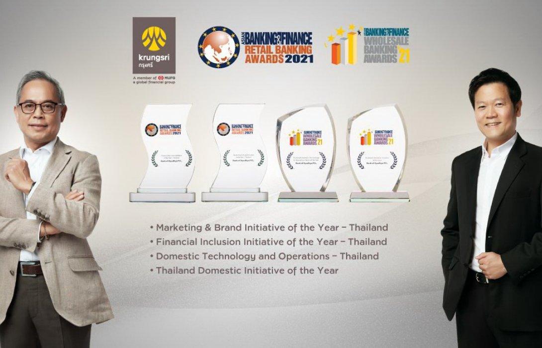 กรุงศรีคว้า 4 รางวัล จาก ABF Retail & Wholesale Banking Awards 2021