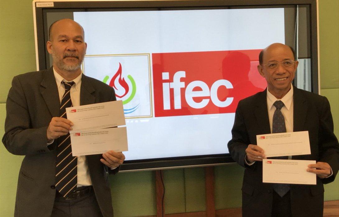 """IFEC ส่งเทียบเชิญ4หน่วยรัฐ-เจ้าหนี้ร่วมก.ล.ต.สอบทุจริตซื้อ""""ดาราเทวี"""""""