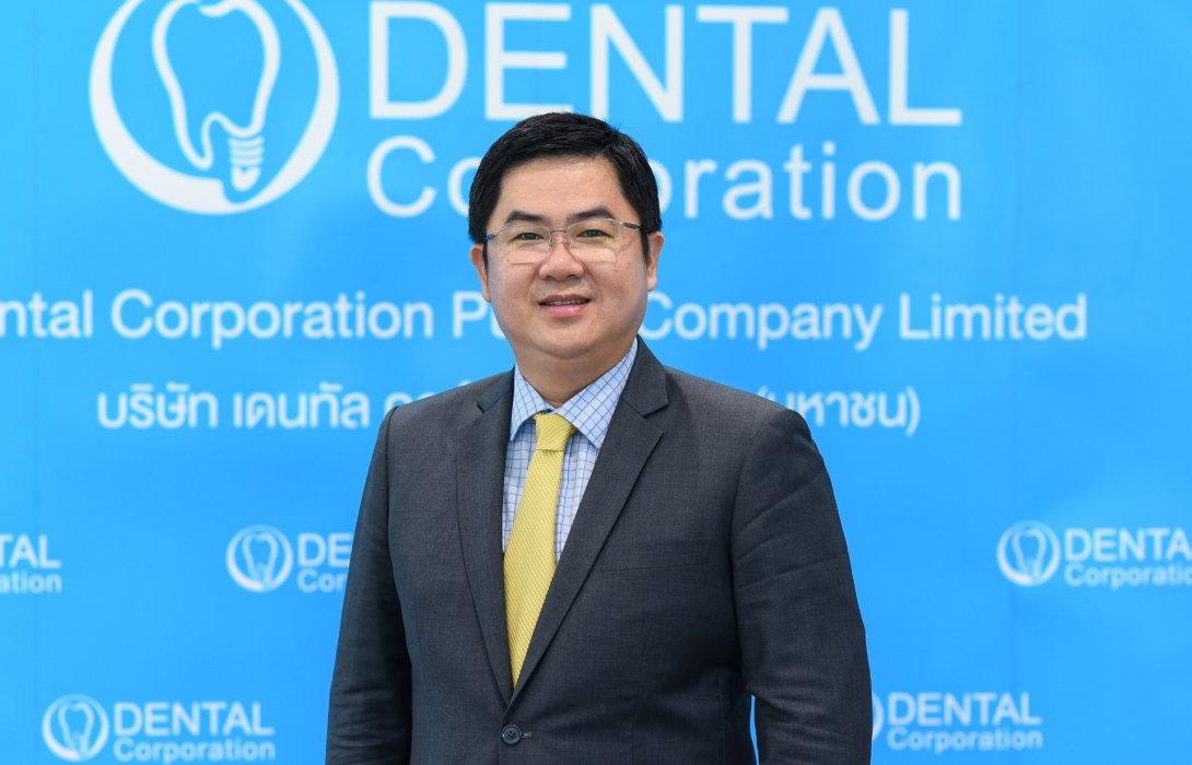 D เปิดรพ.ฟันใหม่จับลูกค้าไฮเอนด์-คาดรับรู้รายได้100ล.