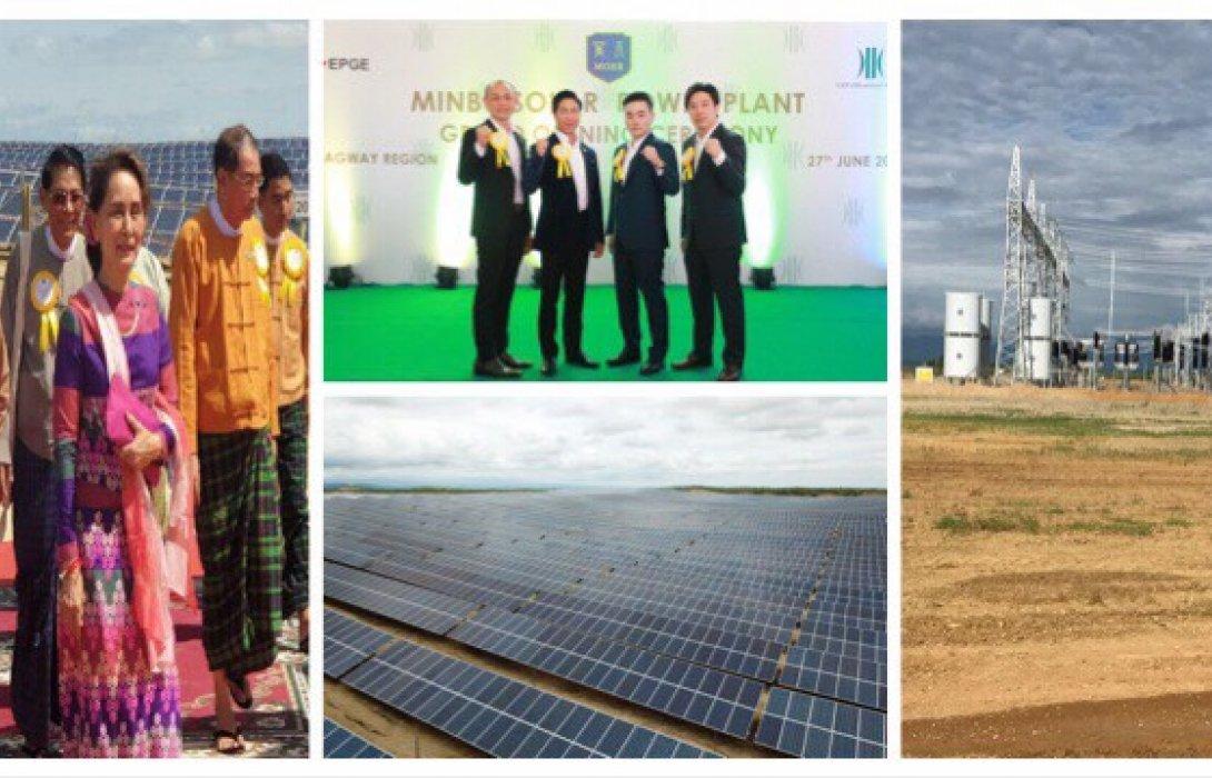 """""""โรงไฟฟ้ามินบู""""เริ่มจ่ายไฟ/GEPรอรับกำไรปีละ500ล้าน"""
