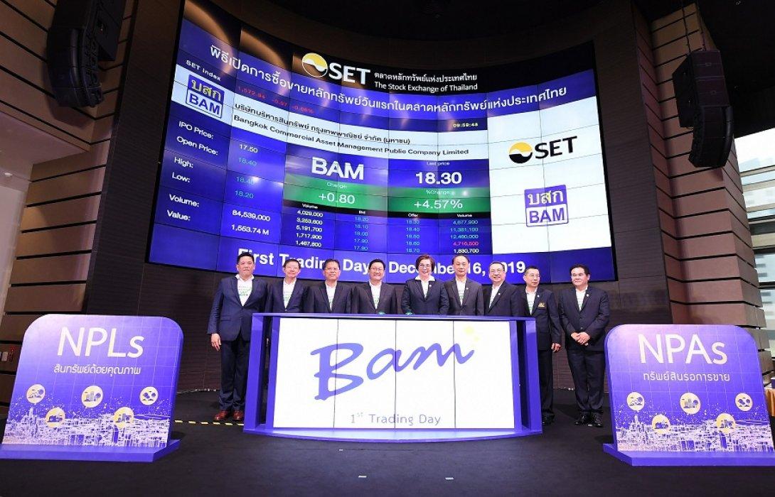 หุ้น BAM เปิดเทรดวันแรกเหนือจอง 5.14%