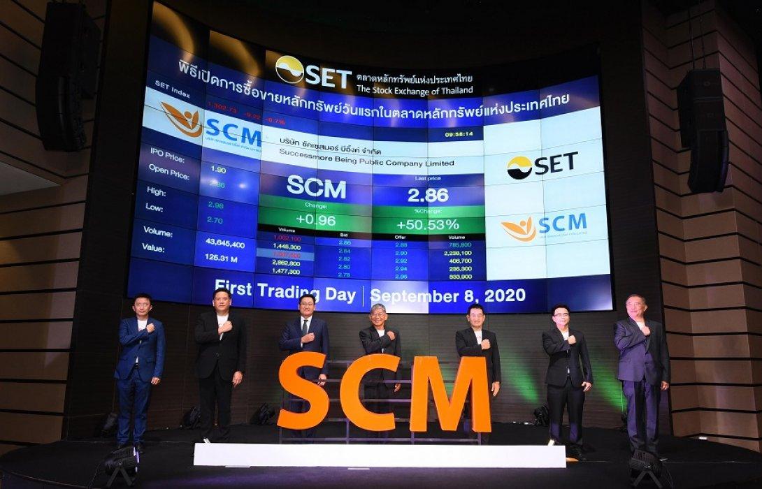 SCM เจ๋งเทรดวันแรกพุ่งเหนือจอง 50.53 %