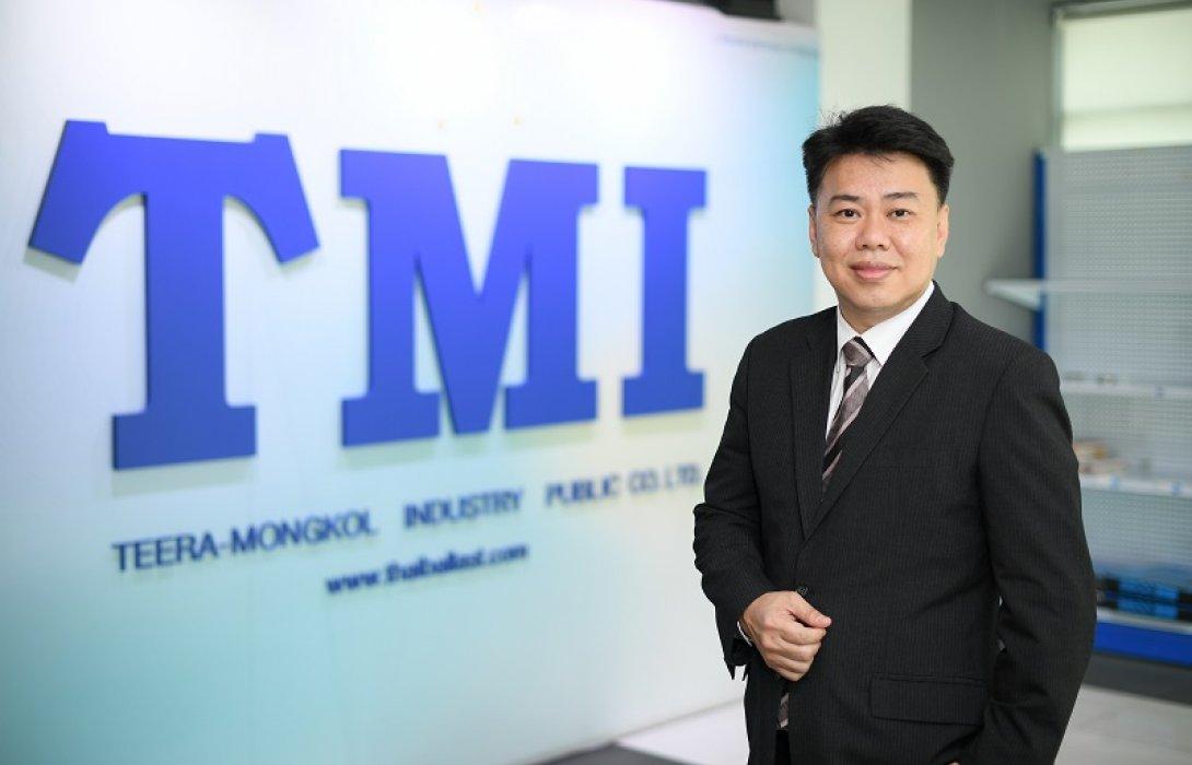 TMI พลิกฟื้นกลับมามีกำไรโต 264%
