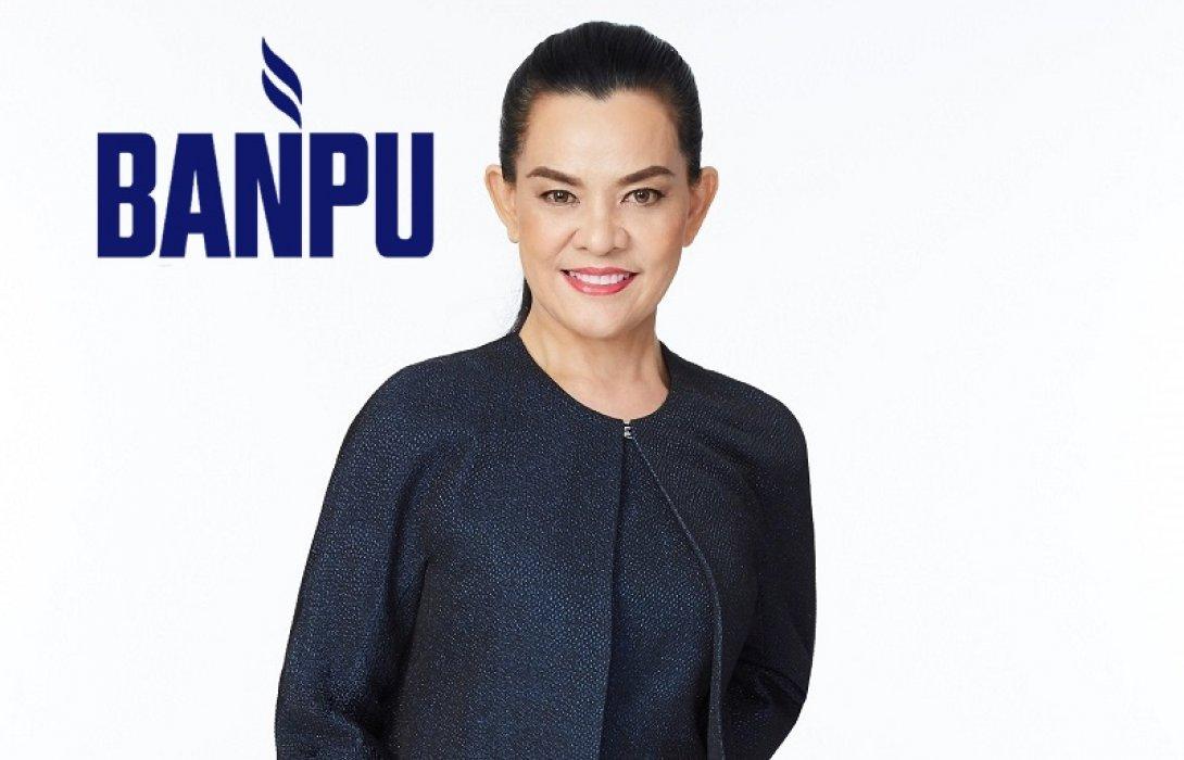 BANPU ปรับแผนเพิ่มทุน-คาดระดมทุนแตะ3หมื่นล.