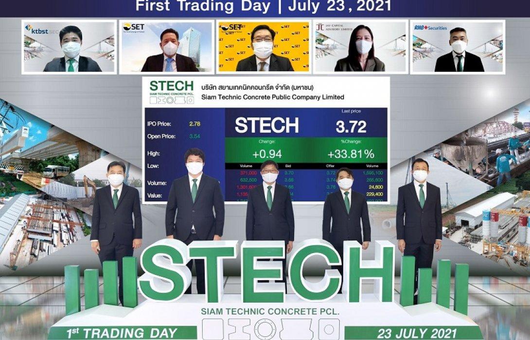 STECH เหนือจอง 27.34%
