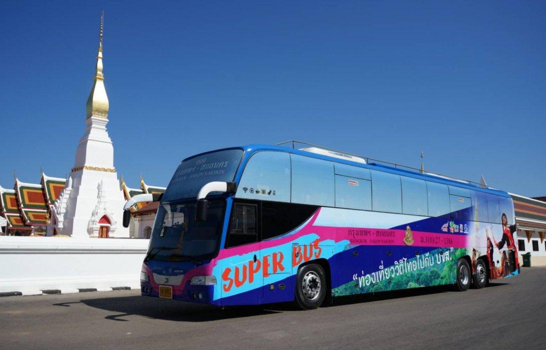 """บขส.จับมือ ททท. เปิดตัว """"Super Bus"""" วิ่งเส้นทางกรุงเทพฯ - สกลนคร"""