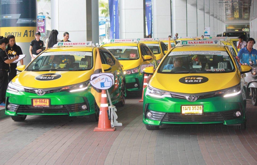 อิมแพ็คฯ เปิดตัวแอป Pro Taxi อำนวยความสะดวกลูกค้าด้านขนส่ง